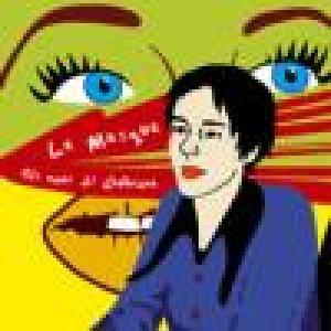 album Gli anni di Globiana - Le Masque