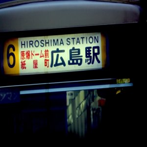 album Hiroshima Station - alFa NeU