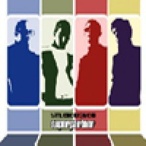 album Superpartner (ep) - StudioDavoli