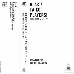 album LowFi Music for Sci-fi Action - Blast! Taiko! Players!