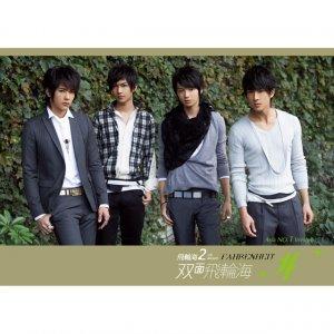 album Two-Sided Fahrenheit - Fahrenheit