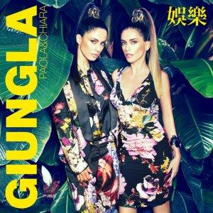 album Giungla - Paola & Chiara