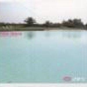 album The glamorous shop - Mono deluxe