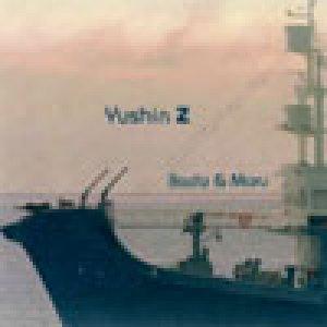 album Yushin-Z - Badiz&Maru
