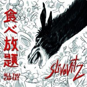 album All You Can Eat - Slivovitz