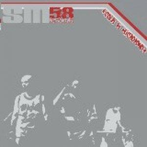 album Colpi di microfono - Sm58