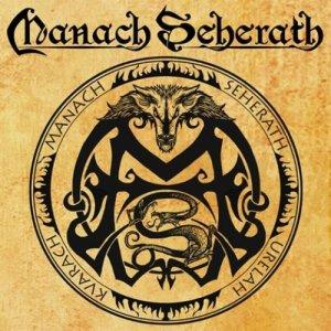 album Demo - Manach Seherath
