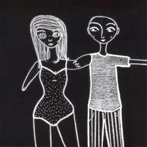 album Cicatrici - Ovo