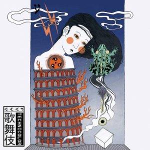 album Technicolor Kabuki - DAAM