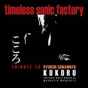 album Kokoro - theremin tribute to Ryuichi Sakamoto - Timeless Sonic Factory
