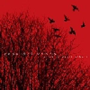 album Al di là degli alberi - Casa Del Vento