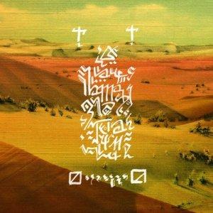 album split-tape w/Lay Llamas - Split