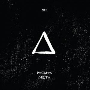 Do Your Thang Pacman XII - Delta copertina