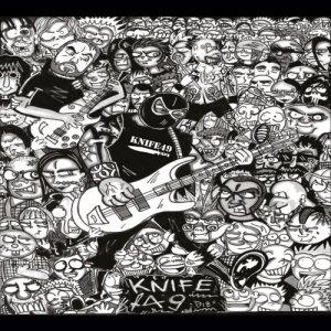album Per Davvero - Knife 49