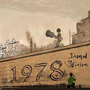 album 1978 - Japan Suicide