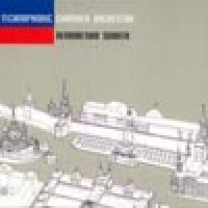 album Nemoretum sonata - Technophonic Chamber Orchestra (TCO)