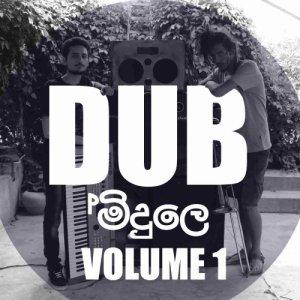 album Dub Volume 1 - midule Dub