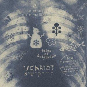 album ISCARIOT - TALES OF KALEDRINA