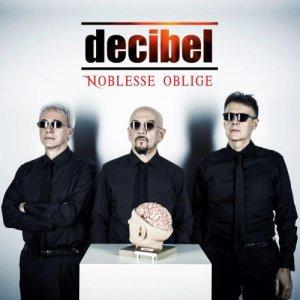 album NOBLESSE OBLIGE - Decibel