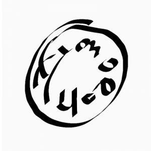 album Oxymoron - Di Vi KAPPA 3