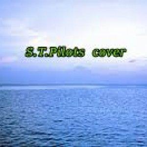 album STONE TEMPLE PILOTS COVER - Alex Snipers