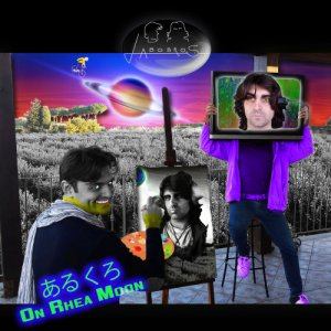 album Aru Kuro on Rhea Moon (2017) - LABOBROS