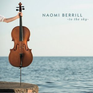 album To the Sky - naomiberrill