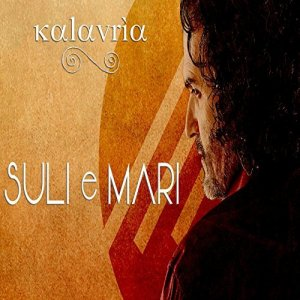 album Suli e Mari - Kalavrìa