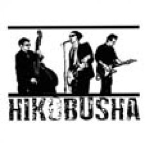 album Promo Ep - Hikobusha