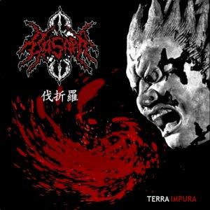 album Terra Impura - Basara 伐折羅