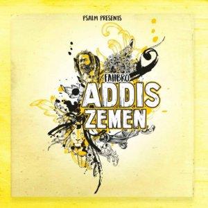album Addis Zemen - Fahbro