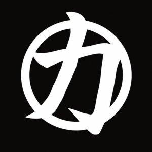 album Nonverserrorist - Destinesia - Nonverserrorist