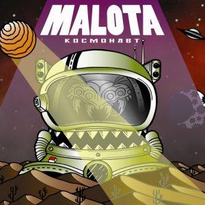 album KOCMOHABT - malota