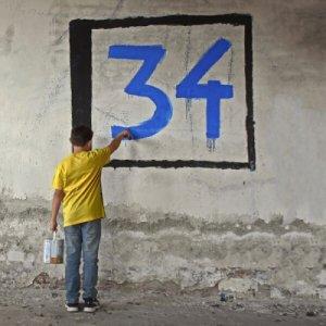 album 34 - Alessandro Miletta