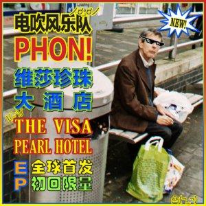 album The Visa Pearl Hotel - Phon!