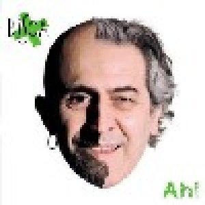 album Ah! - Bisca