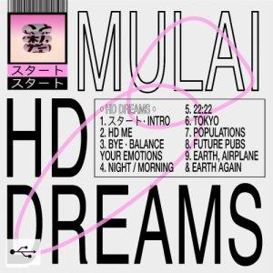 album HD Dreams - Mulai