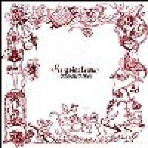 album Darksummer - Sepiatone