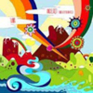 album Uncolored (Swing'n'Pop Around Rose) - Giorgio Tuma