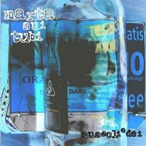 album Muscoli E Dei (ristampa) - Marta sui Tubi