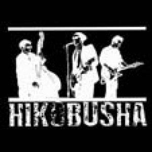 album Live Ep - Hikobusha
