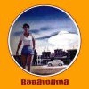 album s.t. - Babalooma