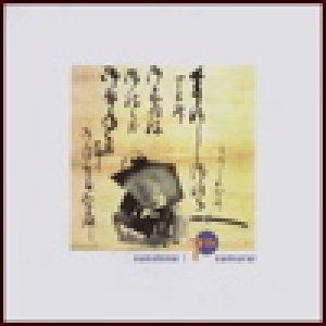 album 7th Samurai - Sunshine