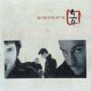 album 4/4 - Almamegretta