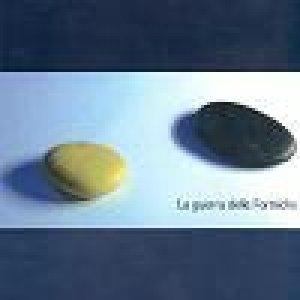 album La guerra delle Formiche - La Guerra delle Formiche