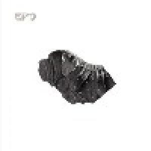 album Epo (ristampa) - Epo