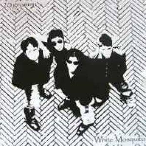 album 20grammi - White MosQuito
