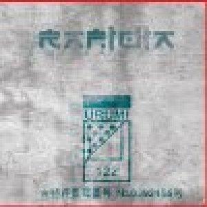 album Urumi - Rafidia