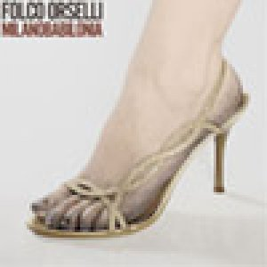 album MilanoBabilonia - Folco Orselli