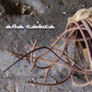 album S/t - Alba Caduca